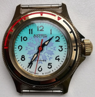 Часы Восток. Не Ношены.