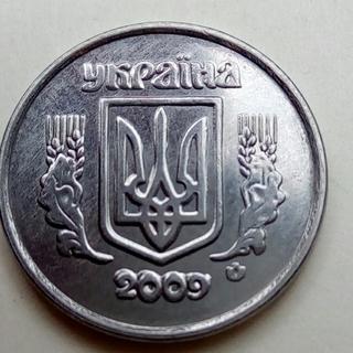 2 копейки Украины 2009 год (брак аверса)