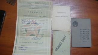 Уд. Краснофлотца (подводник), военный билет, паспорт, грамота, 1934-1935