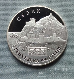 10 гривен 2003 года , Судак , серебро.