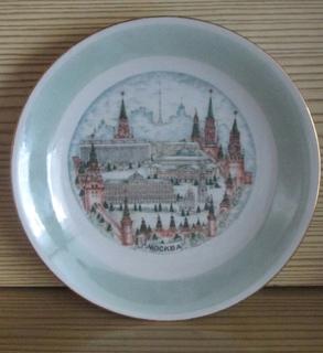 "Настенная тарелка ""Москва Кремль"" Дулево 1986 г."