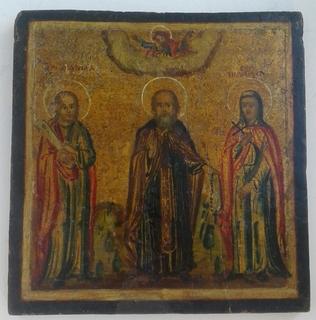 Икона святые. Иерусалим.