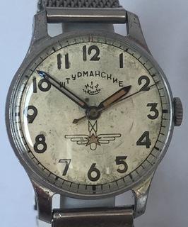Часы Штурманские l МЧЗ l квартал 50 года