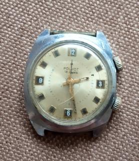 Часы Полет с будильником