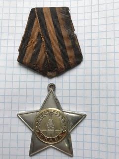 Орден Славы 2я степень ссср