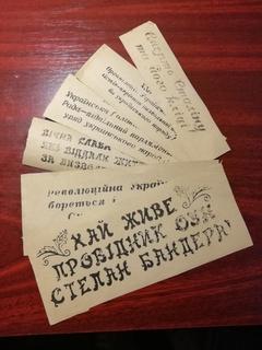 Агiткi ОУН УПА оригiнали  6 шт. одним лотом