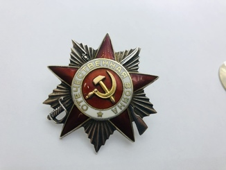 """Орден """"Отечественная война 2 ст"""" боевой """"227558 №1627"""