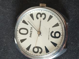 Часы ракета ноль зеро