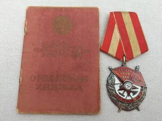 Орден БКЗ + док - на морского летчика