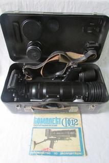 Фотоснайпер ФС-12