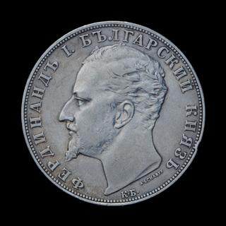 5 Лева 1894 Фердинанд, Болгария