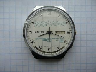 Часы Ракета, календарь.