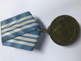 Копия Медали Нахимова с историей и номером