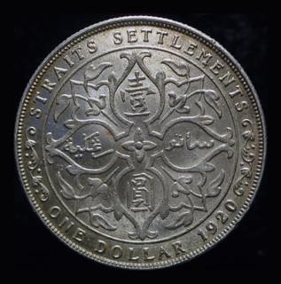 Стрейтс Сетллементс доллар 1920 aUnc серебро