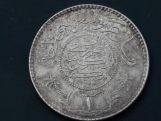 1 риял, Саудовская Аравия, 1935 год, серебро 0.917, 11.6 грамма