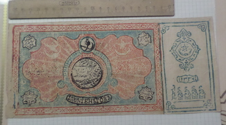 10000 танга  Бухара 1919-20 г.