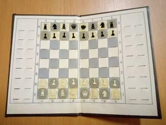 Шахматы для заочника 2