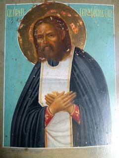 Икона Серафим Саровский печать (Саровская пустынь)
