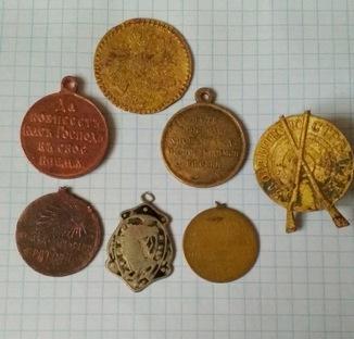 Награды и жетоны