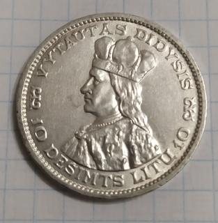 Монета 10 Desimts litu 1936 год.