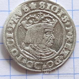 Грош 1529р.