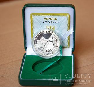 """10 грн., """"220років м. Одесі"""""""