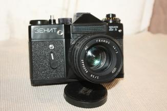 Фотоаппарат ЗЕНИТ ЕТ + Гелиос 44-3