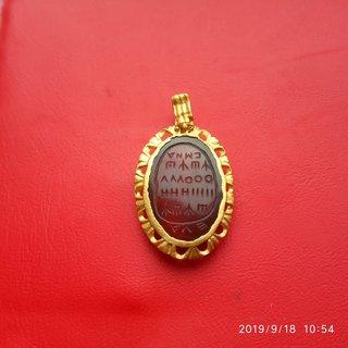 Амулет Гностический  2—3 век. Підвіска з геммою в золоті.
