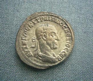 Тетрадрахма Траяна Деция, Антиохия