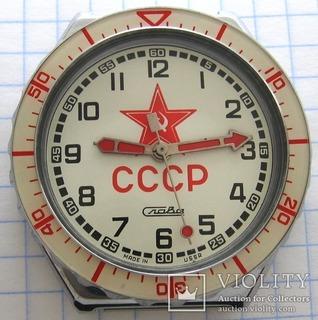 Новые часы Слава СССР 1991 г.в., коробка, документы, №3