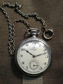 Часы карманные Кировские
