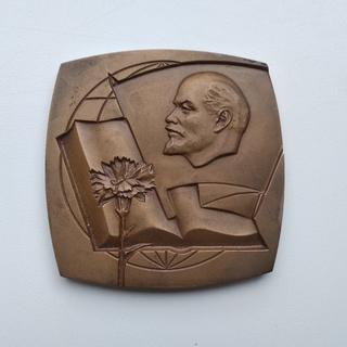 Медаль | Плакета Лауреат VIII Всесоюзного конкурса студенческих работ