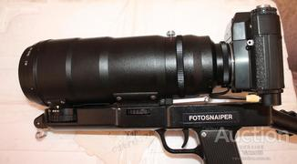 Фотоснайпер ФС 12-3. Зенит 12xps,ТАИР 3s, Гелиос 44М-6.