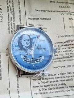 Часы Слава ,,Петр I,, новые с паспортом