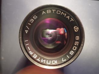 ЮПИТЕР-11  4~135 АВТОМАТ  850617