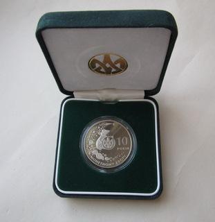 Медаль, жетон НБУ 2008 - 10 лет Монетному двору - Год Крысы - Рiк Пацюка