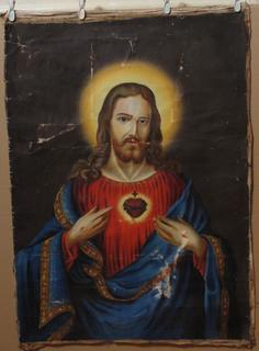Святейшее Сердце Иисуса Христа