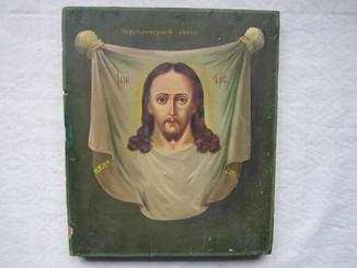 Икона Нерукотворный образ.