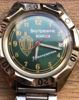 Часы Командирские Внутренние Войска на ходу