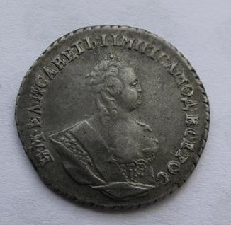 Гривенник 1744 год