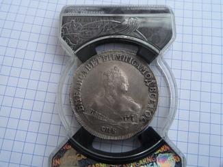 1 рубль 1750 года  AU 53