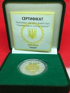 20 гривен 2000 Ольвия золото и серебро.