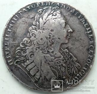 Монета Рубль 1729-го года ( Портрет с орденской лентой  ).