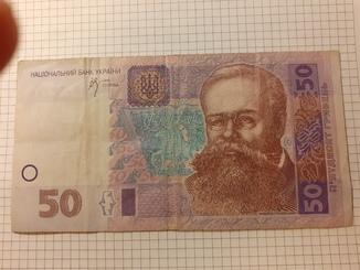 50 грн 2005 год.  № 0000050. Серия З П