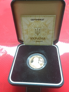Золотая монета 200 гривен 1996 Т.Г. Шевченко
