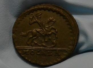Монеты 18 век
