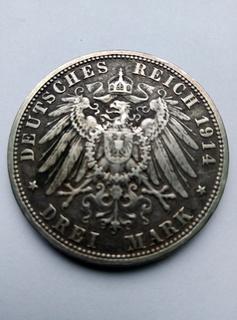 3 марки 1914