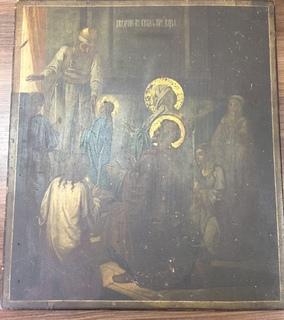 Ікона введення в храм Присвятої Богородиці