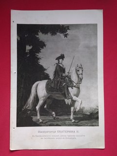 Гравюра портрет императрицы Екатерины второй