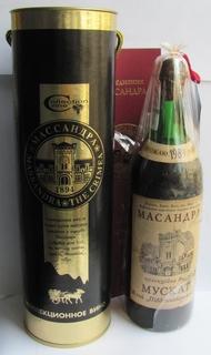 Коллекционное вино. Массандра, Мускат.(урожай 89 г.)